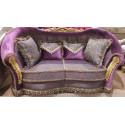 Диван-кровать Престиж «Беатриче»