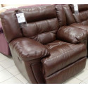 Кресло для отдыха «Мадлен 1» (реклайнер)