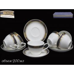 Чайный сервиз ARUM (12 предметов)