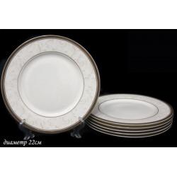 Набор из 6 тарелок Royal Silk