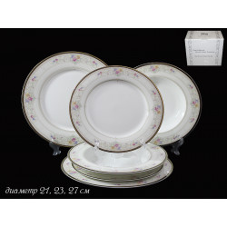 Набор из 18 тарелок (3 вида диаметра) GL