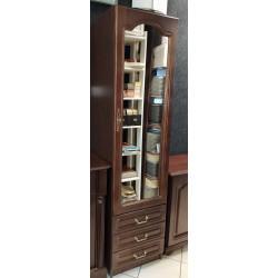Шкаф комбинированный №1 ГЗ-01 ВМ-0156/З-01 в цвете ОТ