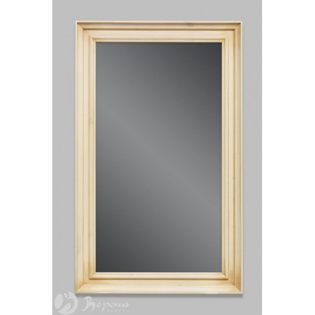 Зеркало Бьерт 1-41