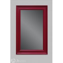Зеркало Бьерт 1-46