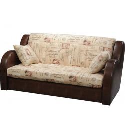 Диван-кровать Челси